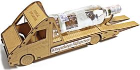 LAWETA pomoc drogowa urodziny wódowóz prezent 18 30 40 50 60 dla rajdowca dla kierowcy KOCHAM BEEMKI